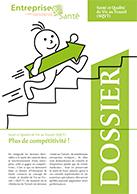 Santé et Qualité de Vie au Travail: un + pour votre compétitivité